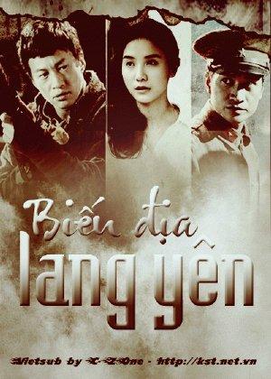 Biến Địa Lang Yên (2011)