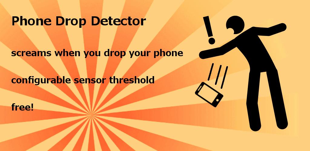 app that makes phone scream when falling