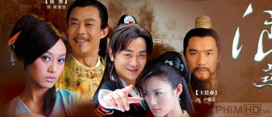 Lãng Tử Yến Thanh - Prodigal Yanqing - 2004