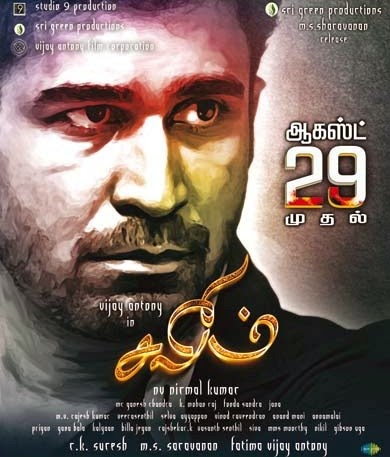 Watch Salim (2014) DVDScr Tamil Full Movie Watch Online Free Download