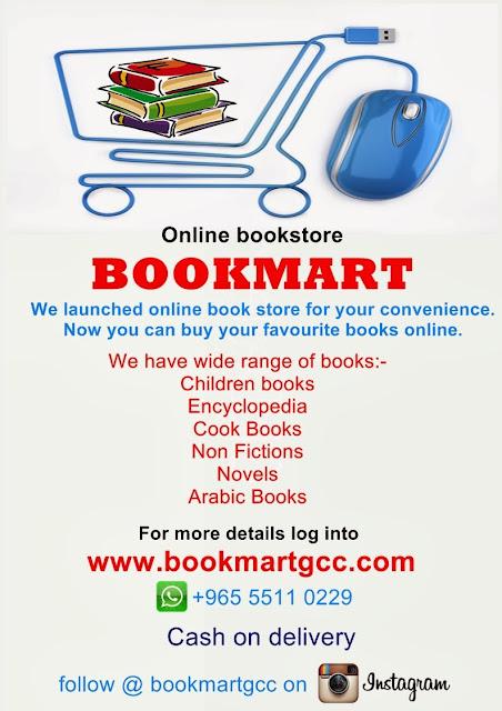 www.bookmartgcc.com