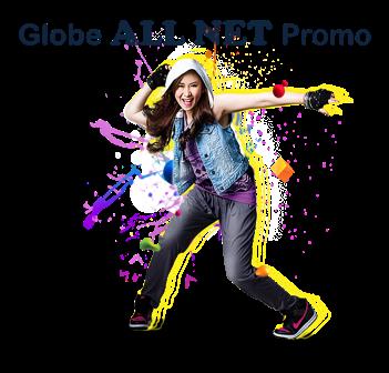 globe goallnet promo list