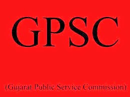 GPSC Recruitment 2014