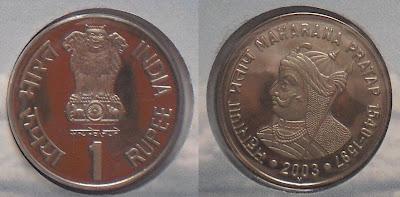 maharana pratap 1 rupee proof