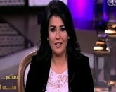 - برنامج معكم  - مع منى الشاذلى --- حلقة الجمعه 20-3-2015