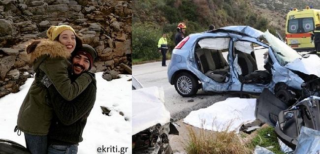 Τροχαίο στην Κρήτη: μελλόνυμφο ζευγάρι σκοτώθηκε