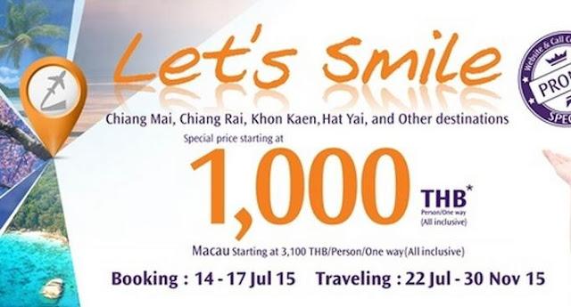 澳門出發【暑假尾水去曼谷】Thai Smiles 微笑泰航 澳門 飛 曼谷 ,來回連稅 MOP 1,469起,只限4日!