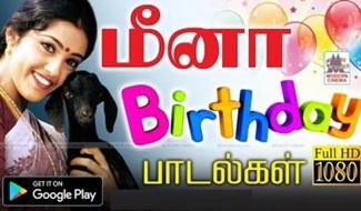 Meena birthday songs | Music Box