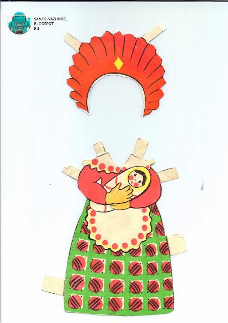 Картонная кукла с одеждой СССР Подружки 2 две девочки сестры подруги большие головы блестящие волосы светлые кудри кудрявые голубое розовое платье венок бант на голове советская старая из детства