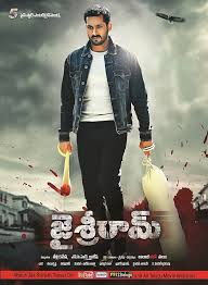 Jai Sriram (2013) Telugu Mp3 Songs Free Download