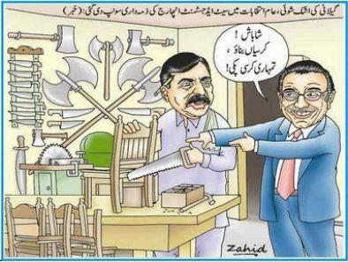 Yousaf Raza Gillani and Rehman Malik