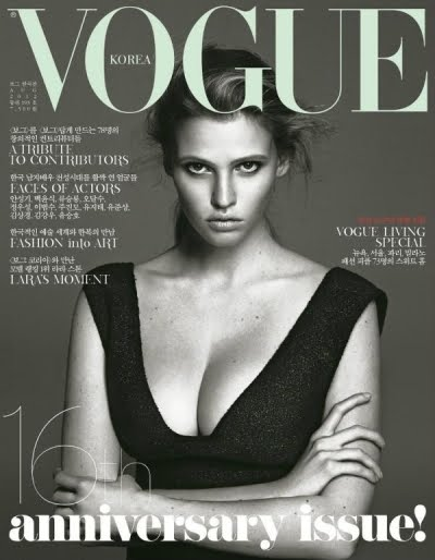 Vogue Korea august 2012 cover