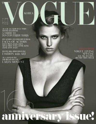 Vogue Korea august 2012 cover
