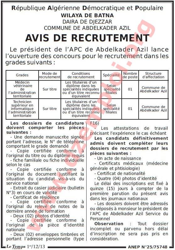 إعلان مسابقة توظيف في بلدية عبدالقادر عزيل دائرة جزار ولاية باتنة ديسمبر 2013 batna.JPG