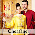 ChenOne Eid Collection 2014 | Chenone - Pareesa Eid Collection 2014 For Ladies / Gents