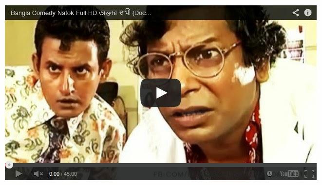 Download Bangla New Funny Video 2019 | Bd Celebrity Tik ...