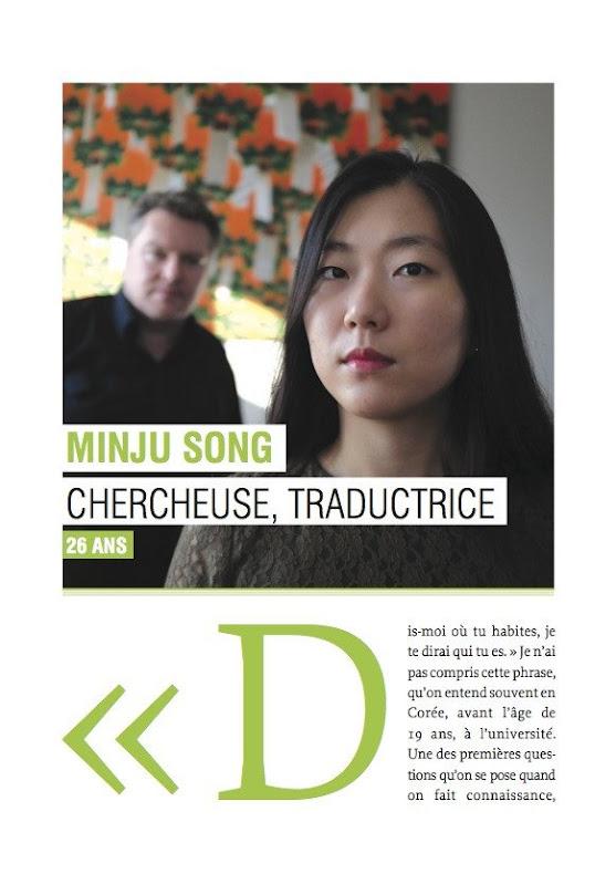 Minju Song