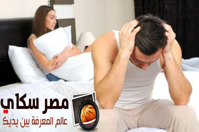 كيفية حدوث سرعة القذف عند الرجل وأنواعهاTypes of premature ejaculation
