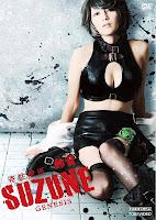 Download Film: The Parasite Doctor Suzune: Genesis 2011 DVDRip
