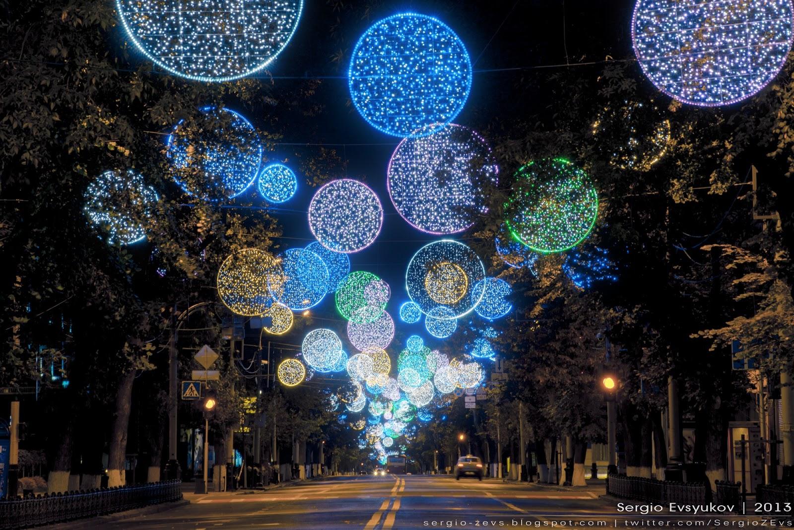 Светящиеся круги на улице Красная