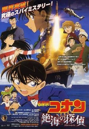 Thám Tử Conan: Mắt Ngầm Trên Biển - Detective Conan: Private Eye in the Distant Sea (2013) Vietsub
