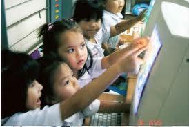 เทคโนโลยีสารสนเทศกับการเรียนการสอน