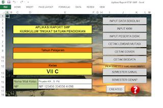 Tampilan awal aplikasi raport SMP KTSP 2006