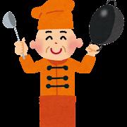 中華料理のシェフのイラスト