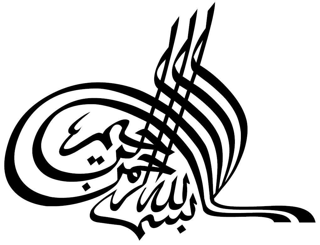 CALLIGRAPH  Download Arabic Calligraphy Pictures For You