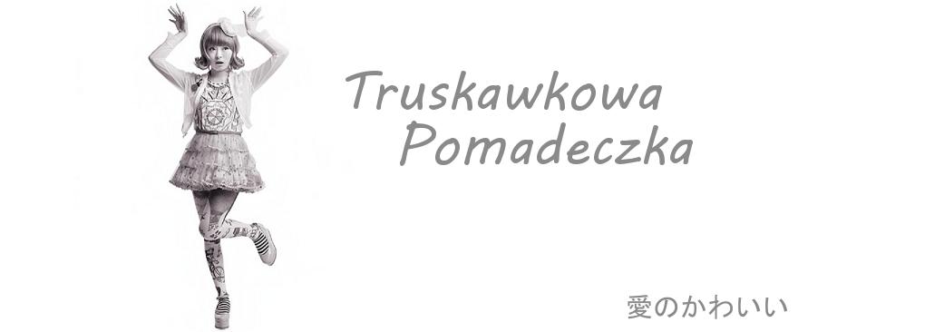 Truskawkowa Pomadeczka