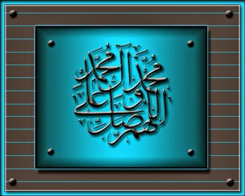 [Resim: islamiresim-V9.jpg]