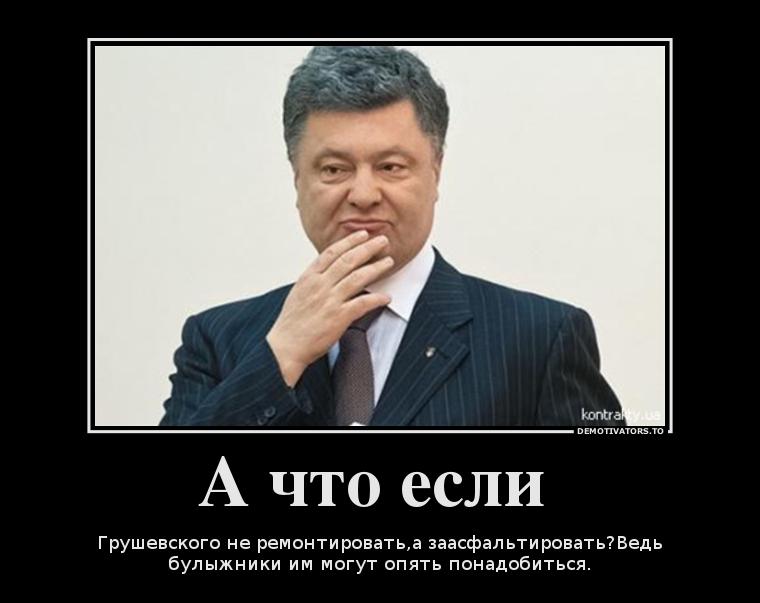 """НБУ: Сын Гонтаревой не снимал депозит перед банкротством """"Дельта банка"""" - Цензор.НЕТ 7778"""