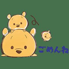 【5465】【日本】【動態貼圖】【60】會動的!disney Tsumtsum(慵懶可愛篇) 倚雲聽風~臺灣日本