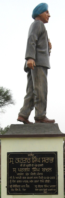Kartar Singh Sarabha Statue Statue of Shaheed Kartar Singh