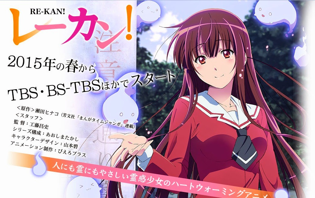 [ Info-Anime ] Anime Comedy Re-Kan Perlihatkan PV Baru Dan Perlihatkan Desain Karakter
