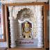 Nakoda Bhairav - from 1008 Vasupujya Swami Jain Temple, Ooty