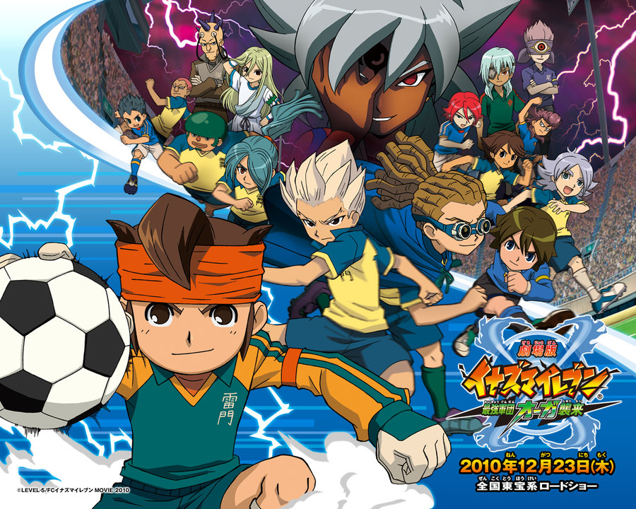 http://4.bp.blogspot.com/-s9LxzR4BsBc/TtK__6BQolI/AAAAAAAAHGw/xgkmxOOMLqo/s1600/inazuma_eleven_the_movie_by_the88cherryice-d33sjqe.jpg