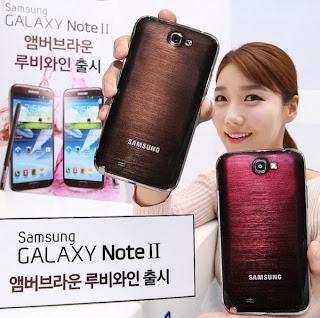 Gambar Samsung Galaxy Note II coklat amber dan ruby anggur