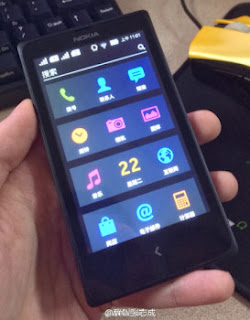 Android spotted on Nokia Normandy, another image leaks