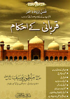 http://books.google.com.pk/books?id=qTjNAQAAQBAJ&lpg=PP1&pg=PP1#v=onepage&q&f=false