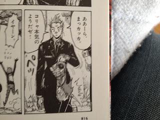 ドロヘドロ 煙 心 先輩 能井 二階堂 カイマン 藤田 恵比寿 林田球 6巻