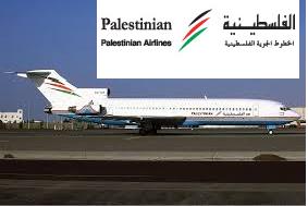 Palestine Airlines