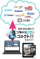 Japan VPN pict