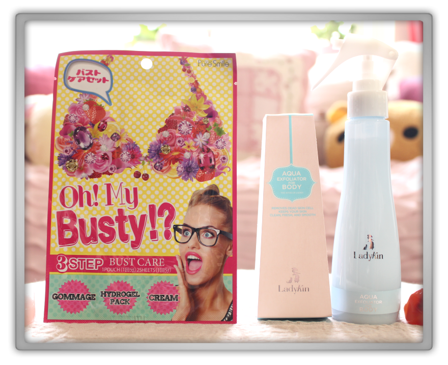 겟잇뷰티박스 by 미미박스 memebox beautybox # special #16 omg box unboxing review preview Pure smile step bust pack ladykin aqua exfoliator for body