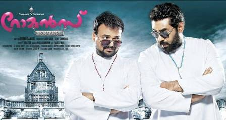 Watch Romans (2013) Malayalam Movie Online