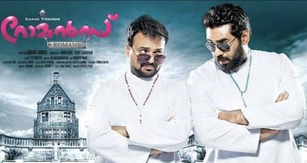 Watch Romans (2013) Malayalam Movie Online