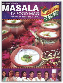 Masaleha Tv Food Magazine January 2013 pdf