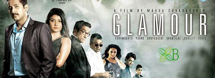Glamour 2015, Bengali Movie