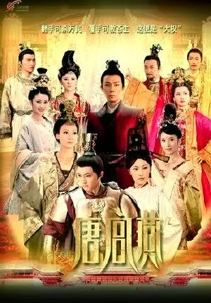 Đường Cung Yến - Women Of ...