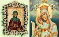 Εγκώμιο, σύνθεση της Αγίας Φιλοθέης προς την Θεοτόκο